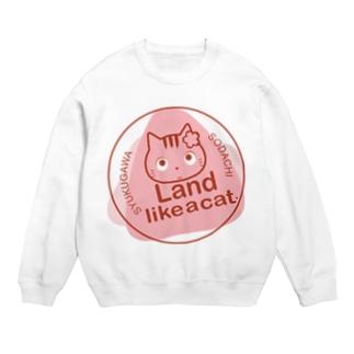 Land like a Cat 〜 夙川育ち Sweats