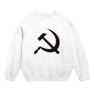 Hammer_and_sickle Sweats