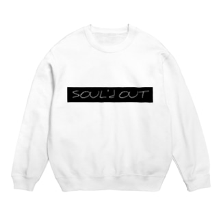SOUL'd OUT Sweats