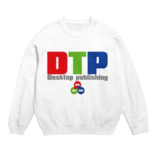 DTP Sweats