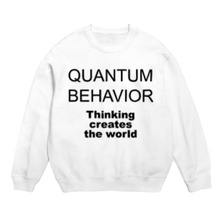 QUANTUM BEHAVIOR Sweats