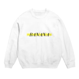 バナナ Sweats