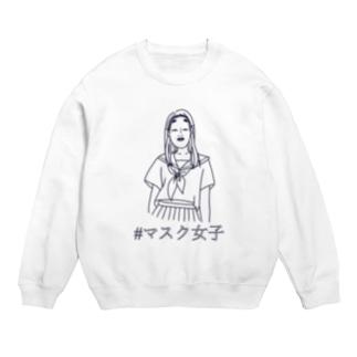 マスク女子 JK編 Sweats