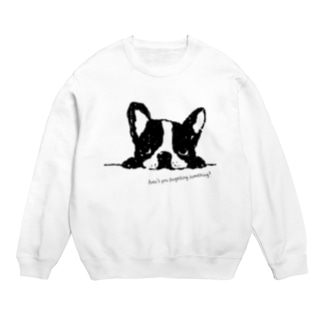 French Bulldog01 UP Sweats