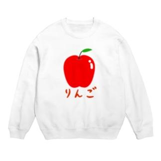 chicodeza by suzuriのりんごさん Sweats