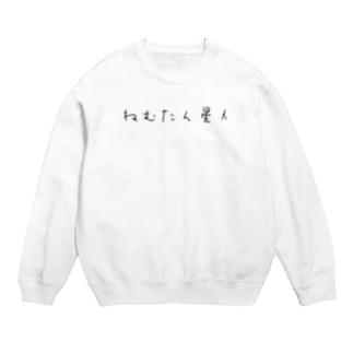 Yatamame ブランド -ねむたん星人- Sweats