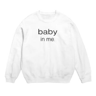 baby in me. Sweats