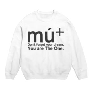 mú+message Sweats
