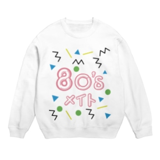 80'sメイト Sweats