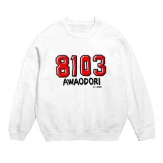 8103(ヤットサー!) Sweats