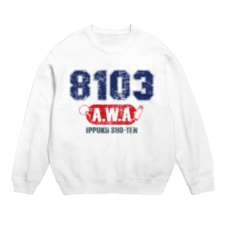 8103-AWA-ビンテージ風B Sweats