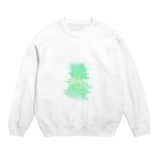 TextLogo - Paint Sweats