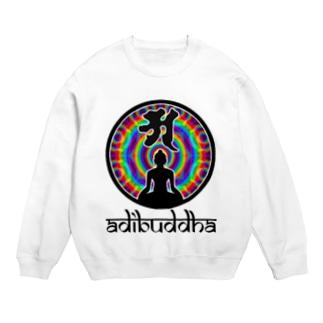 adibuddha 2 Sweats