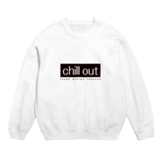 chill out Sweats
