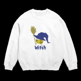 sakaの魔女っ子きりん Witch Sweats