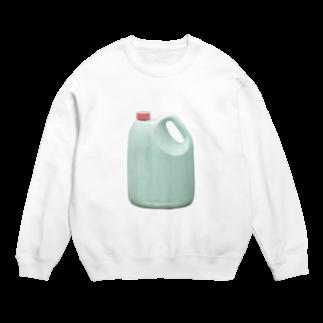 Yusuke Saitohのハイターのボトル Sweats