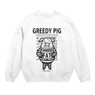 GREEDY PIG Sweats