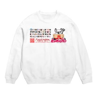 4★Frenchbulldogfamily★組丁ワイドイラスト Sweats