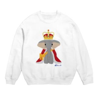 ゾウの王様 スウェット