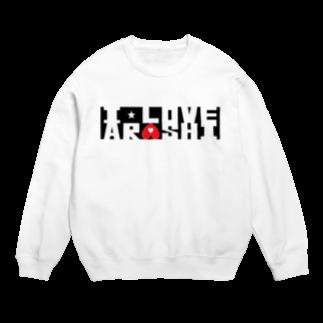 airabuwoのI Love Arashi. Sweats