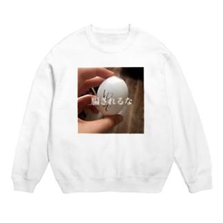 生卵Tシャツ Sweats