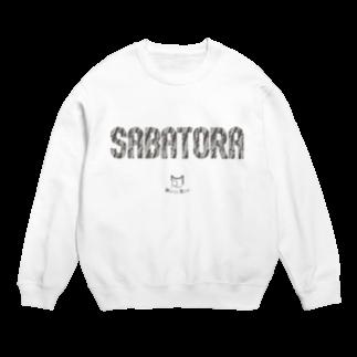SHOP W SUZURI店のSABATORA スウェット Sweats