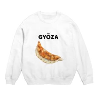 GYOZA Sweats