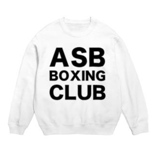 ASB BOXING CLUBのオリジナルアイテム スウェット