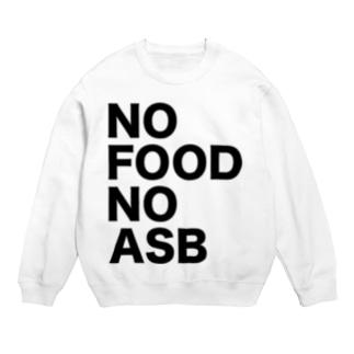 ASB BOXING CLUBのオリジナルアイテム! スウェット