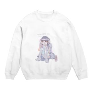 「時短で描ける方法」を検索するメイド服っぽい女の子 Sweats