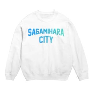 相模原市 SAGAMIHARA CITY Sweats