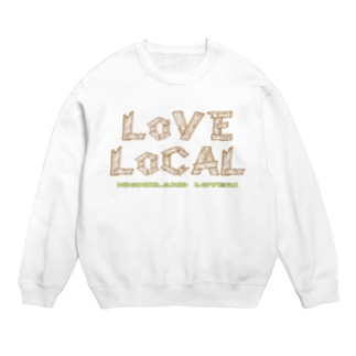 LoVE LoCAL Sweats
