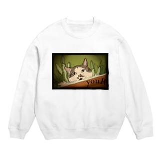 okappa-cat Sweats