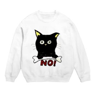 NO!という猫 Sweats