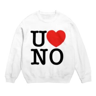 I LOVE UNO(黒文字) Sweats