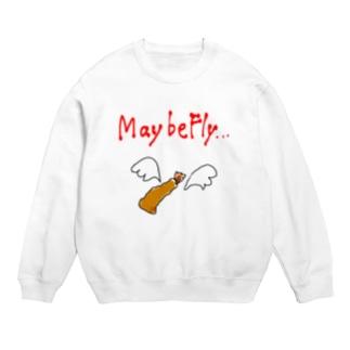 May be Fly… Sweats