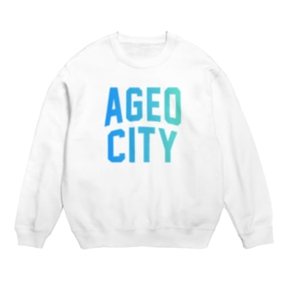 上尾市 AGEO CITY Sweats