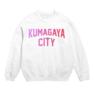熊谷市 KUMAGAYA CITY Sweats