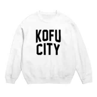甲府市 KOFU CITY Sweats