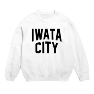 磐田市 IWATA CITY Sweats
