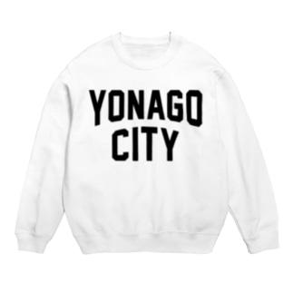 米子市 YONAGO CITY Sweats