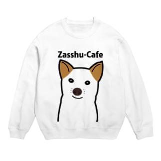 Zasshu-Cafe Sweats