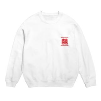 中華呪術堂の双喜紋(喜喜)幸福のシンボル【小赤】  Sweats