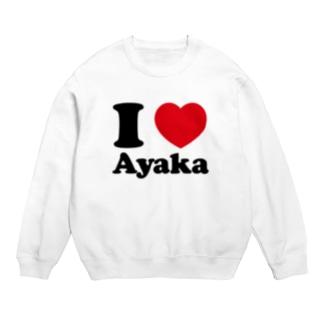 I Love Ayaka Sweats