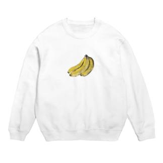 バナナ Sweat