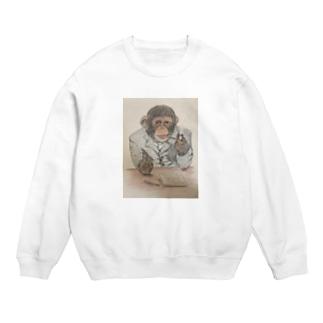 粋なチンパンジー Sweats