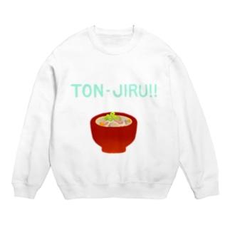 TON-JIRU!! Sweats