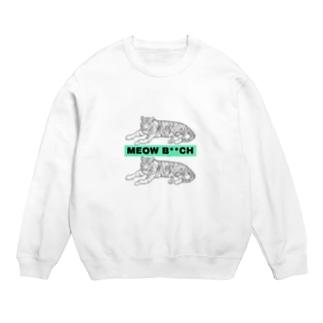 MEOW BITCH タイガー Sweats