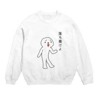 落ち着けよTシャツ Sweats
