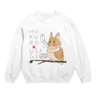 HUKURO×USAGI Sweats